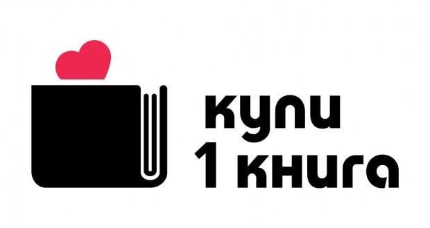 Kupi1kniga_FB_Profie_pic2